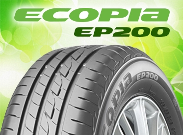 ecopia_200
