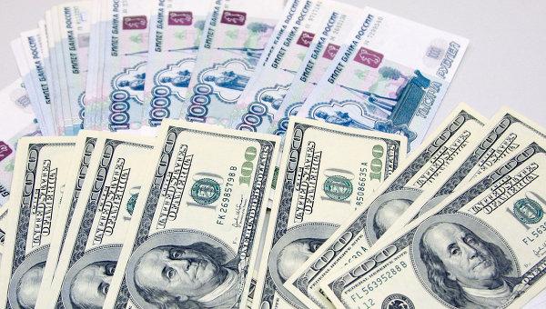 Samyj-vygodnyj-kurs-dollara-v-bankah-Magnitogorska