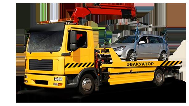 tomsk_novostiru_Evakuator_spaset_avto_v_lyuboe_car-1