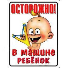 rebenok1