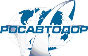 Logo_Rosavtodor