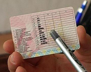 «пробить» водительское удостоверение