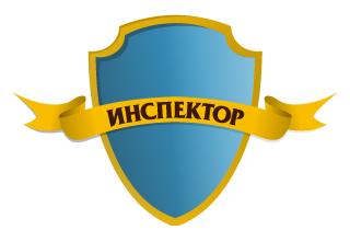 logo_inspector_medium