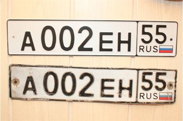 дубликаты номерных знаков иностранных государств в Москве