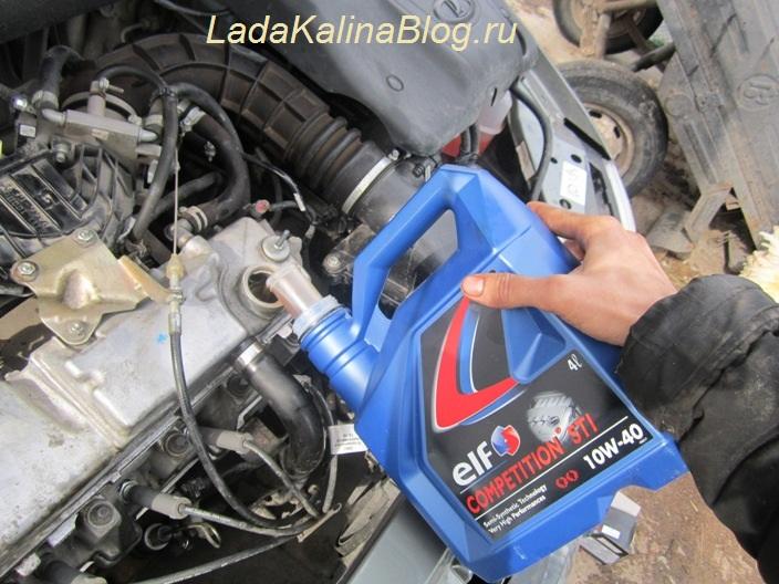Фото №7 - масло для двигателя ВАЗ 2110