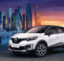 Новый Renault Kaptur 2016: особенности, технические характеристики, цена. фото