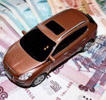 Как выгодно и быстро продать автомобиль? фото